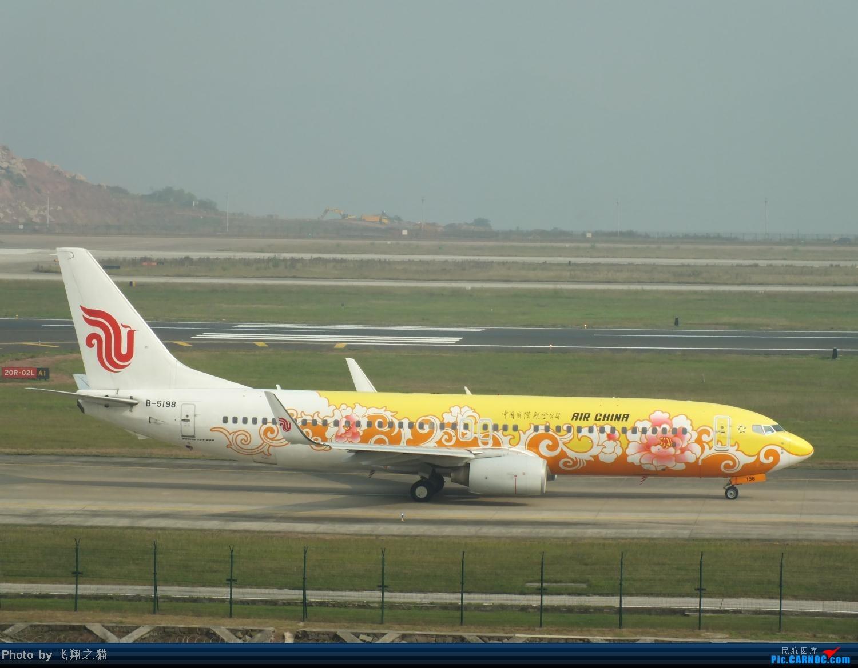 Re:[原创]CKG周末拍机(世博号,吉祥浦东号,大美青海,几架9字头新机机,重磅泰微笑首航重庆) BOEING 737-800 B-5198 重庆江北国际机场