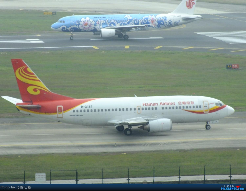 Re:[原创]CKG周末拍机(世博号,吉祥浦东号,大美青海,几架9字头新机机,重磅泰微笑首航重庆) BOEING 737-300 B-2115 重庆江北国际机场