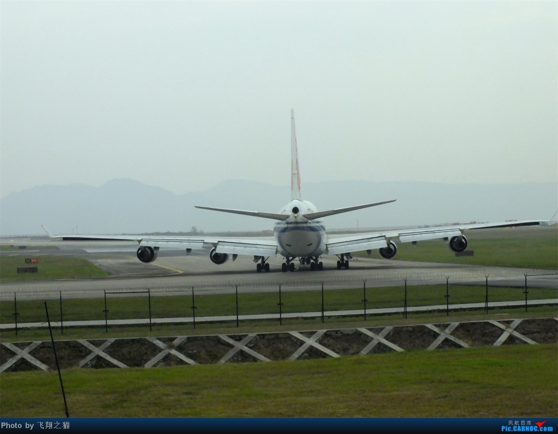Re:[原创]CKG周末拍机(世博号,吉祥浦东号,大美青海,几架9字头新机机,重磅泰微笑首航重庆) BOEING 747-400 B-2469 重庆江北国际机场
