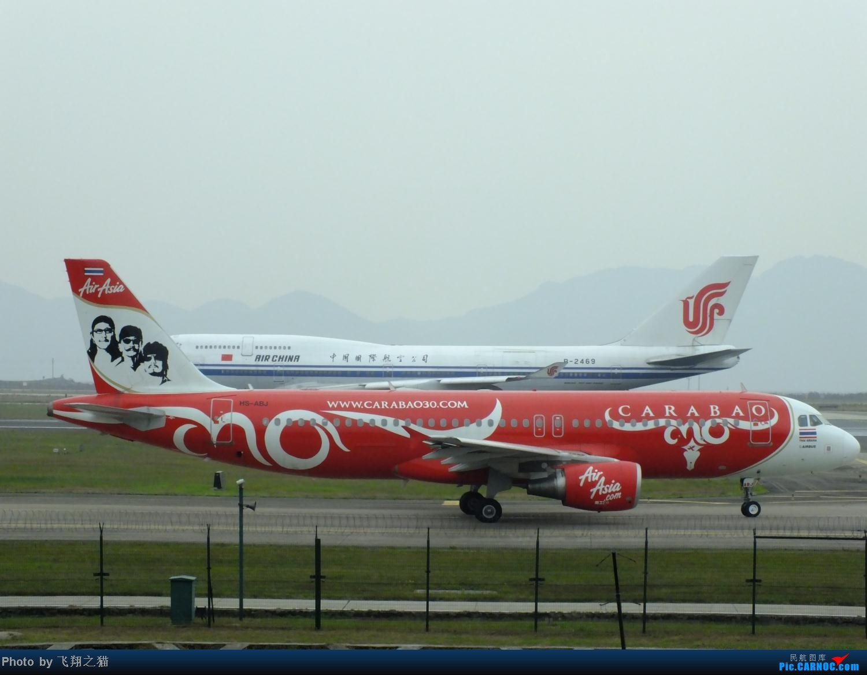 Re:[原创]CKG周末拍机(世博号,吉祥浦东号,大美青海,几架9字头新机机,重磅泰微笑首航重庆) AIRBUS A320-200 HS-ABJ 重庆江北国际机场