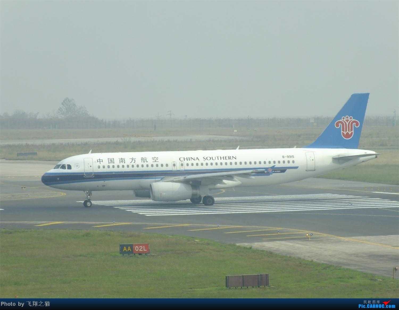 Re:[原创]CKG周末拍机(世博号,吉祥浦东号,大美青海,几架9字头新机机,重磅泰微笑首航重庆) AIRBUS A320-200 B-9915 重庆江北国际机场