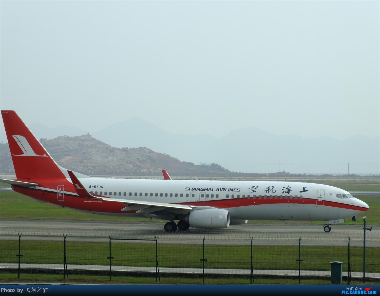 Re:[原创]CKG周末拍机(世博号,吉祥浦东号,大美青海,几架9字头新机机,重磅泰微笑首航重庆) BOEING 737-800 B-5730 重庆江北国际机场