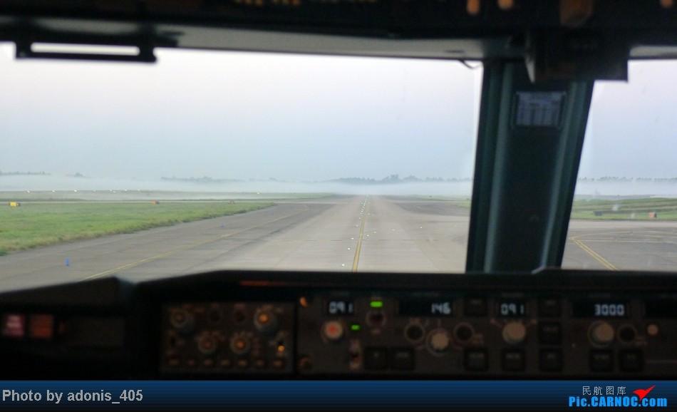 [原创]海口清晨的辐射雾    中国海口美兰机场