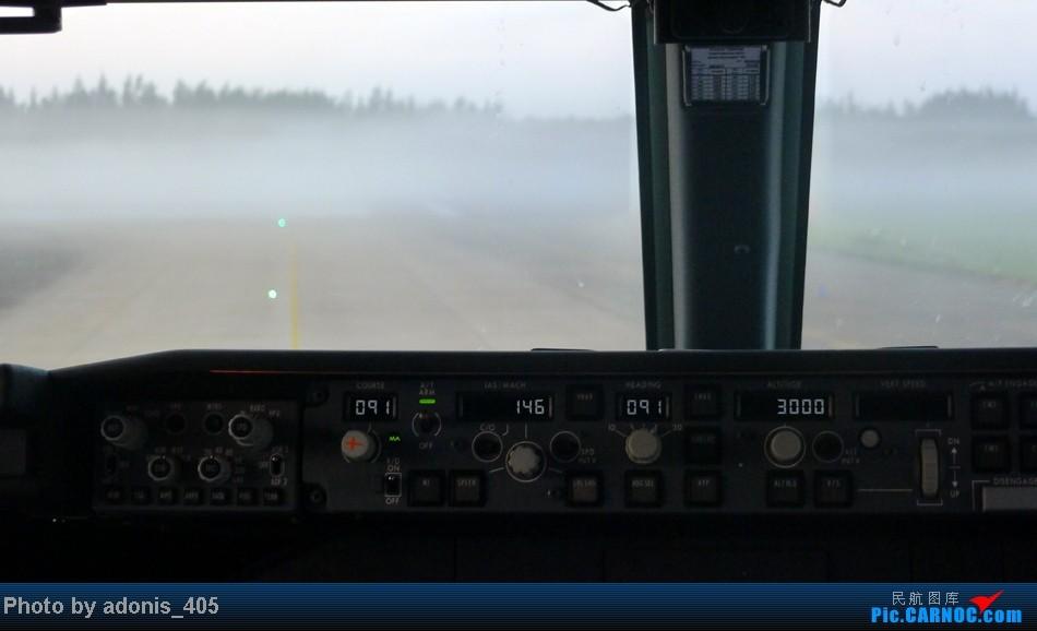 Re:[原创]海口清晨的辐射雾    中国海口美兰机场