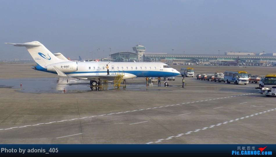 Re:[原创]小相机杂图随拍 BOMBARDIER BD700 GLOBAL 6000 B-8197 中国深圳宝安机场