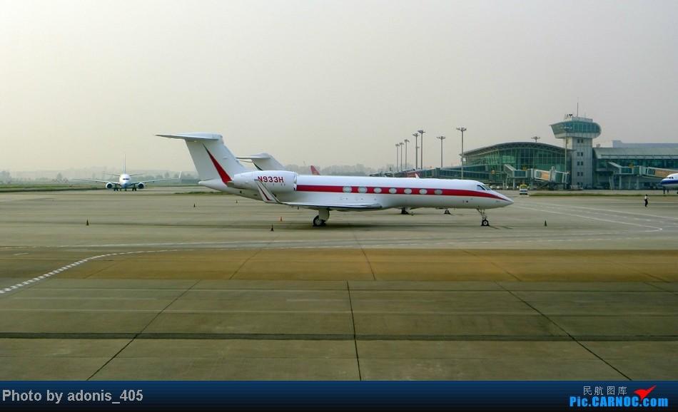Re:[原创]小相机杂图随拍 GULFSTREAM G550 N933H 中国深圳宝安机场