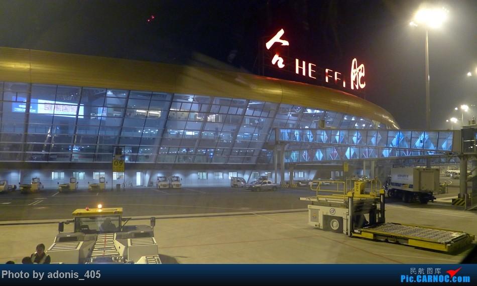 Re:[原创]小相机杂图随拍    中国合肥新桥机场