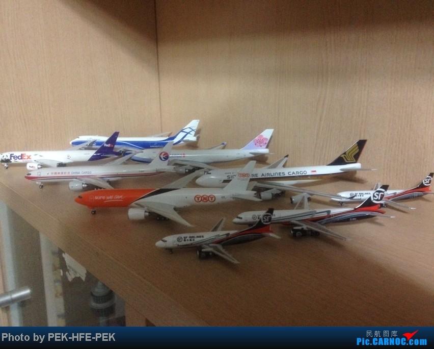 我的飞机模型 手机拍摄不清晰,机队过200用相机照出来再发一次