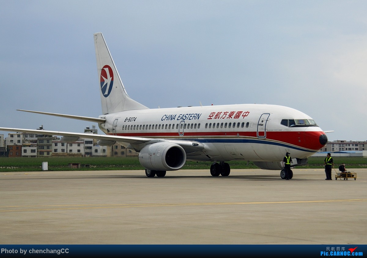 Re:[原创]【chenchangCC】来点特别的,某内场杂拍几张! BOEING 737-700 B-5074 中国昆明巫家坝机场