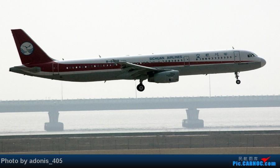 Re:[原创]深圳机场一个新的拍机位置,容易到达。就是下午逆光。 AIRBUS A321-200 B-6899 中国深圳宝安机场