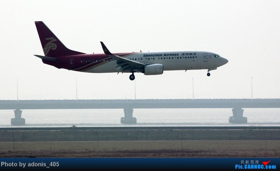 Re:[原创]深圳机场一个新的拍机位置,容易到达。就是下午逆光。 BOEING 737-800 B-5615 中国深圳宝安机场
