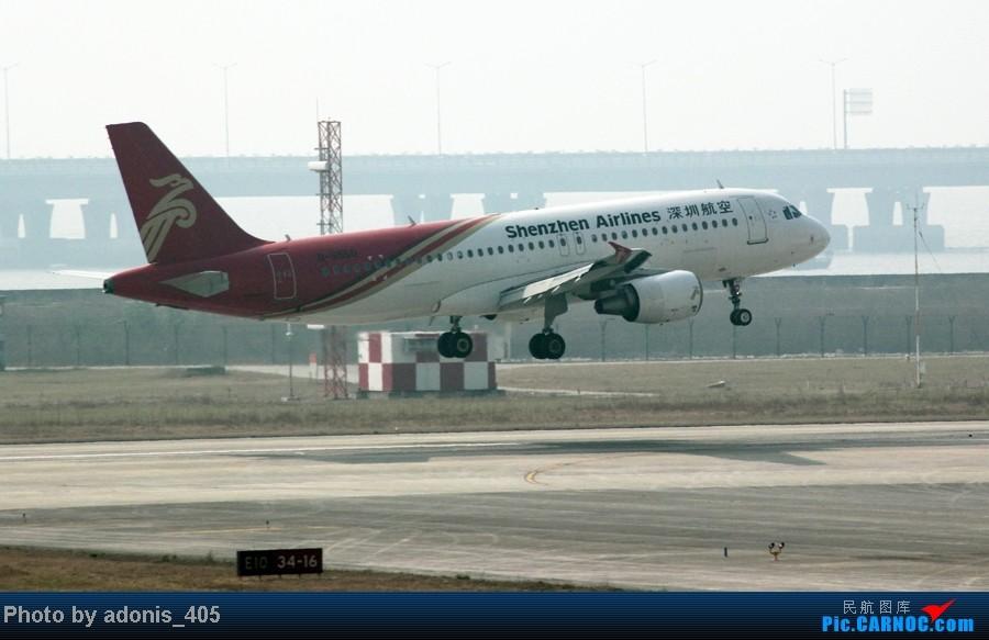 Re:[原创]深圳机场一个新的拍机位置,容易到达。就是下午逆光。 AIRBUS 320  中国深圳宝安机场