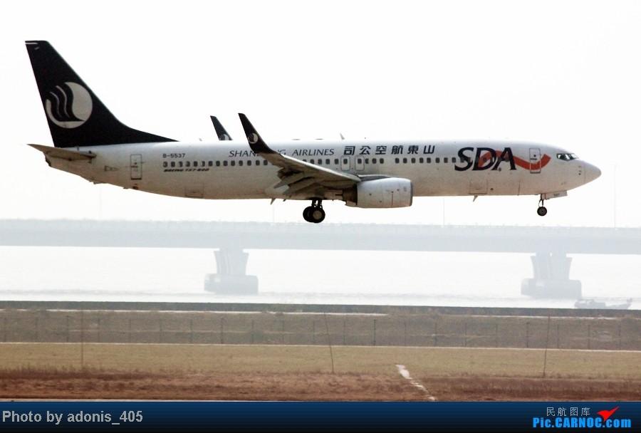 Re:[原创]深圳机场一个新的拍机位置,容易到达。就是下午逆光。 BOEING 737-800 B-5537 中国深圳宝安机场