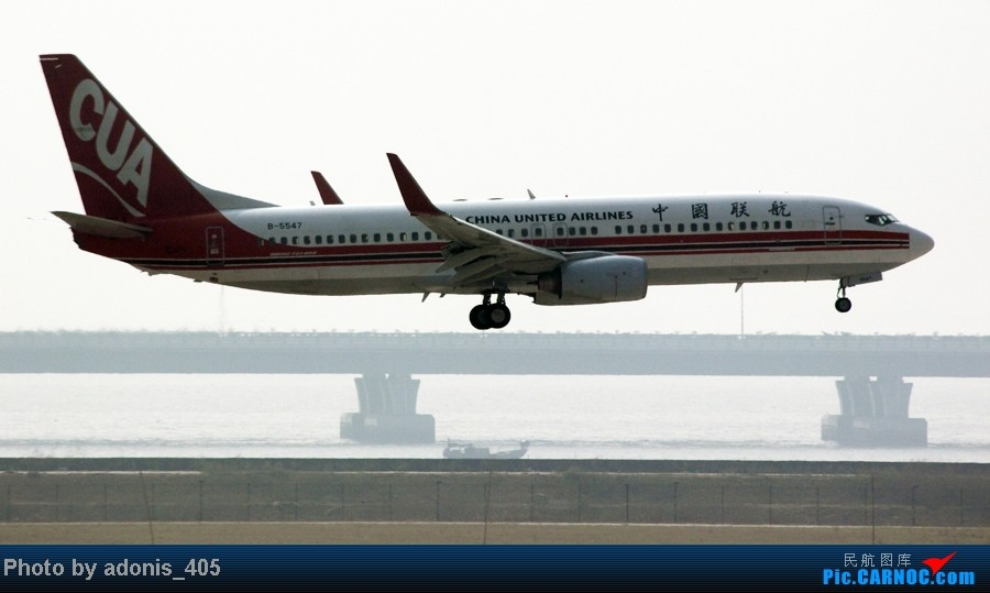 Re:[原创]深圳机场一个新的拍机位置,容易到达。就是下午逆光。 BOEING 737-800 B-5547 中国深圳宝安机场
