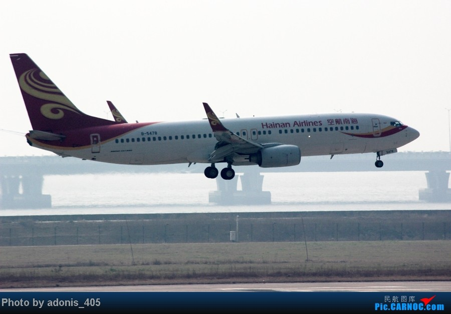 Re:[原创]深圳机场一个新的拍机位置,容易到达。就是下午逆光。 BOEING 737-800 B-5478 中国深圳宝安机场