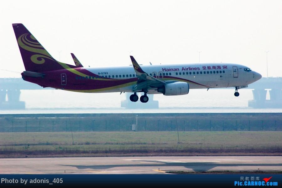 Re:[原创]深圳机场一个新的拍机位置,容易到达。就是下午逆光。 BOEING 737-800 B-5763 中国深圳宝安机场