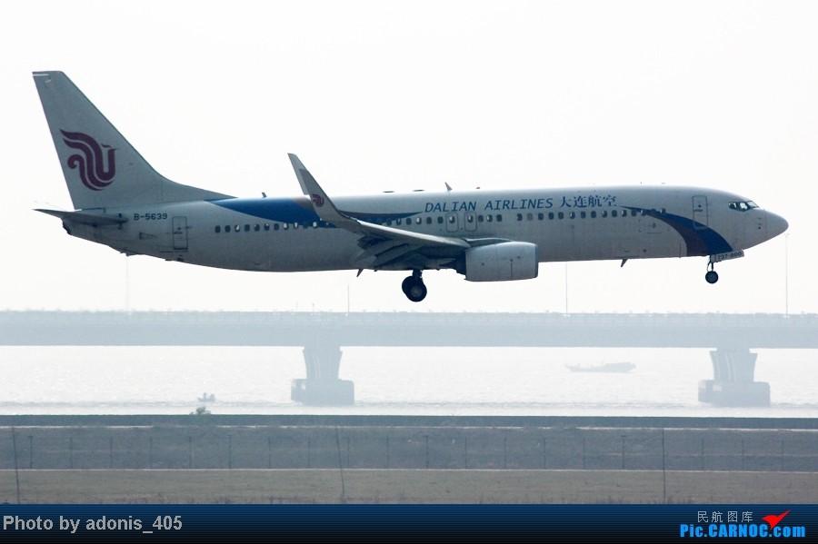 Re:[原创]深圳机场一个新的拍机位置,容易到达。就是下午逆光。 BOEING 737-800 B-5639 中国深圳宝安机场