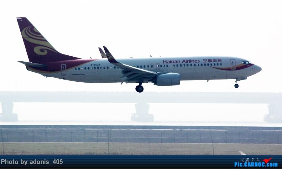 Re:[原创]深圳机场一个新的拍机位置,容易到达。就是下午逆光。 BOEING 737-800 B-5623 中国深圳宝安机场