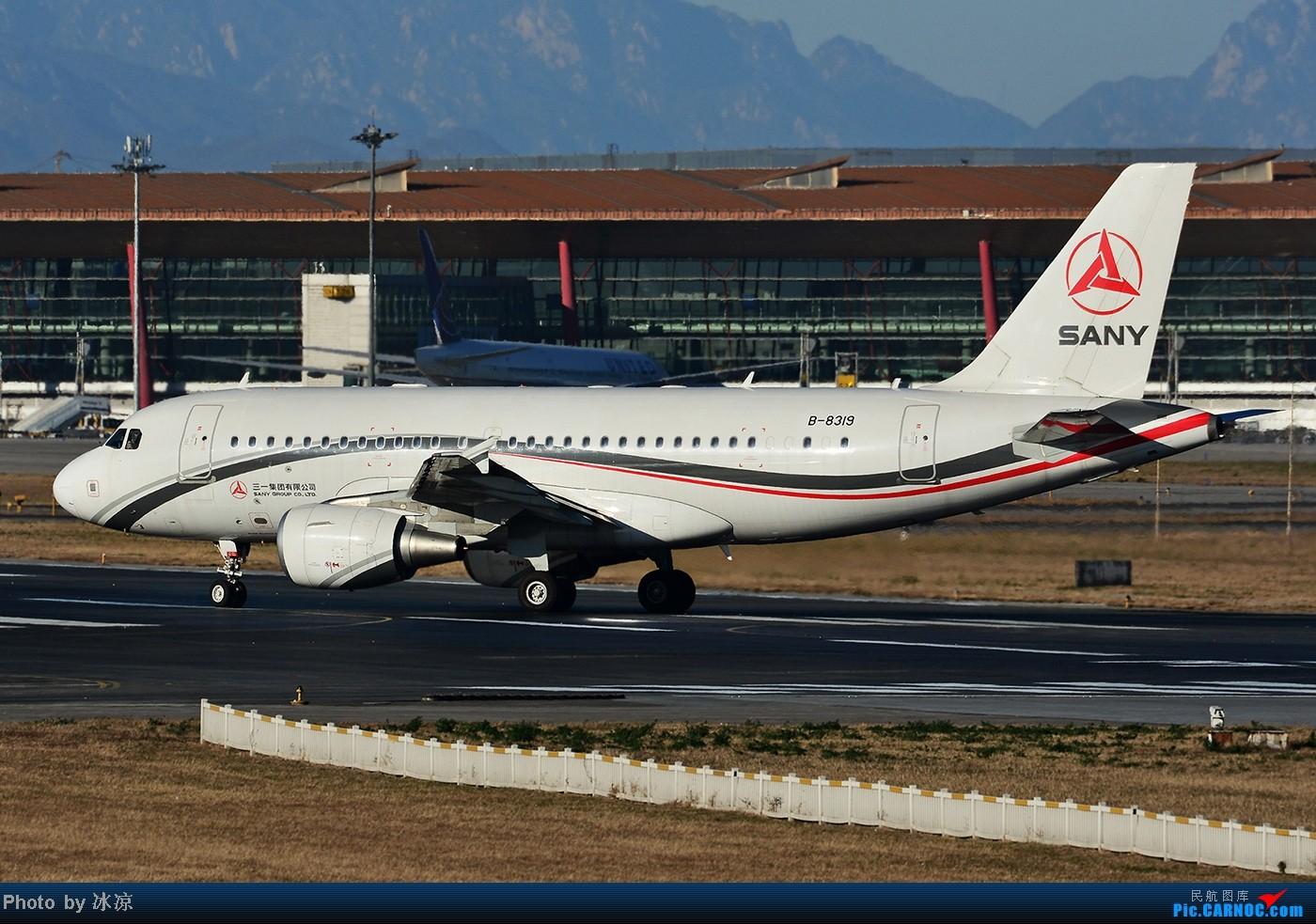 [原创]三一重工公务机 AIRBUS A319 B-8319 中国北京首都机场