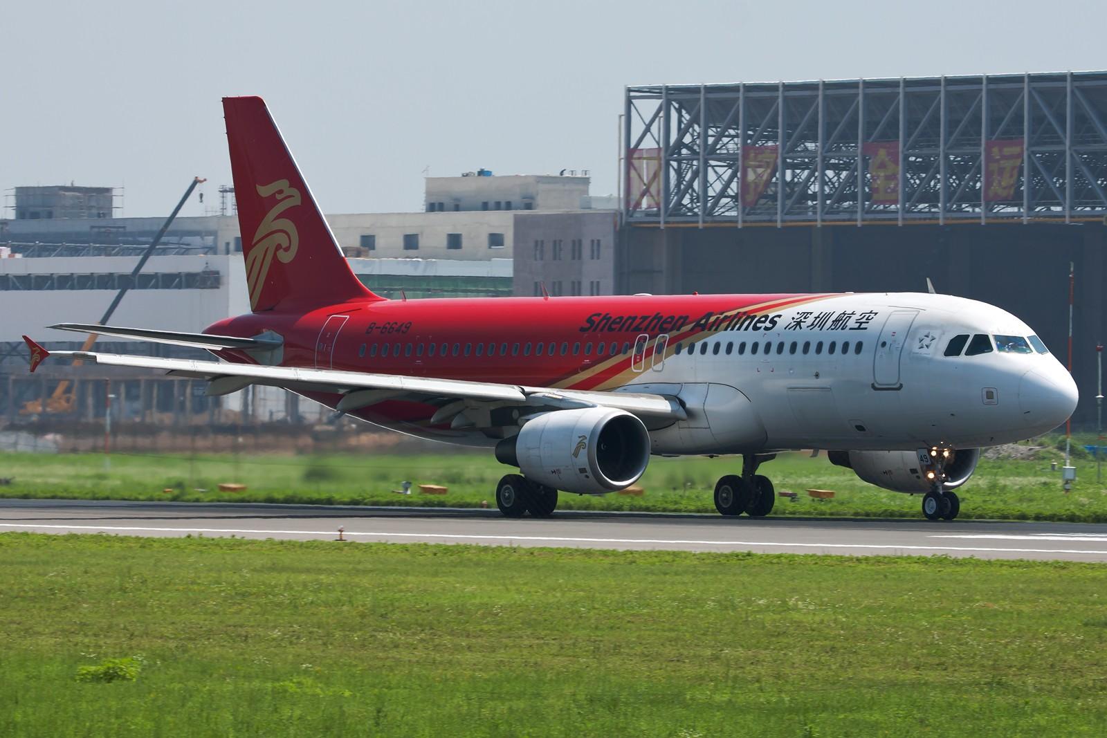 Re:[原创]沈阳桃仙国际机场 24号跑道 深圳航空一组 AIRBUS A320-200 B-6649 中国沈阳桃仙机场