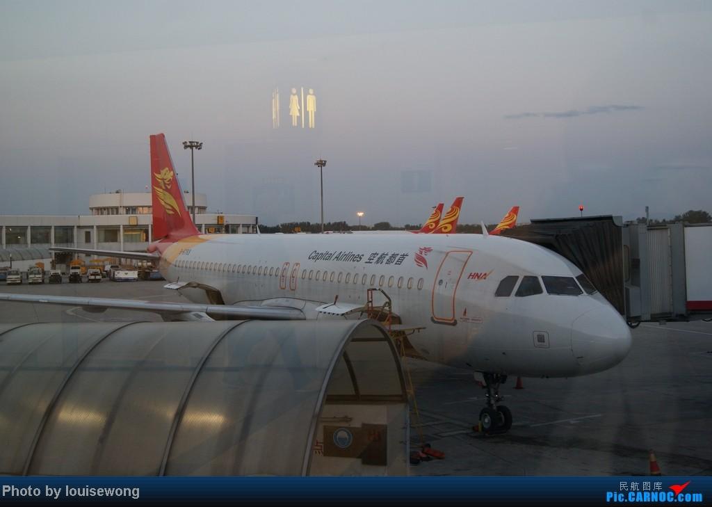 Re:[原创]海航免票回程,PEK-HAK,故障延误换飞机,坑爹的787,外加HAK-CAN段游记 AIRBUS A320-200 B-6769 中国北京首都机场