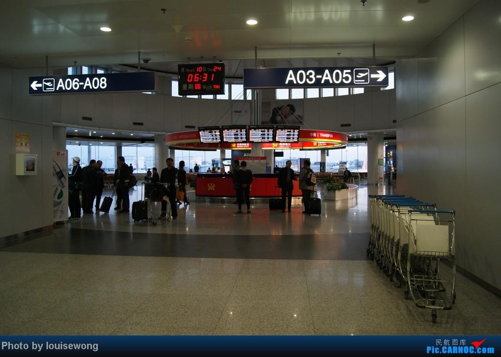 Re:[原创]海航免票回程,PEK-HAK,故障延误换飞机,坑爹的787,外加HAK-CAN段游记 AIRBUS A320-200 B-6769 中国北京首都机场 中国北京首都机场