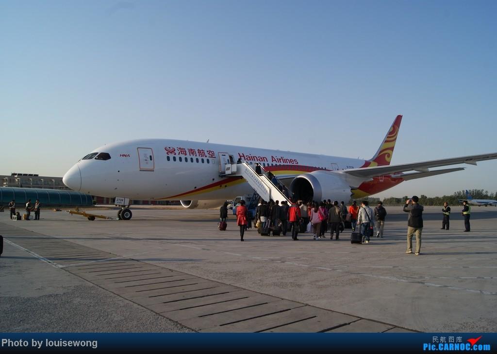 Re:[原创]海航免票回程,PEK-HAK,故障延误换飞机,坑爹的787,外加HAK-CAN段游记 BOEING 787 B-2728 中国北京首都机场