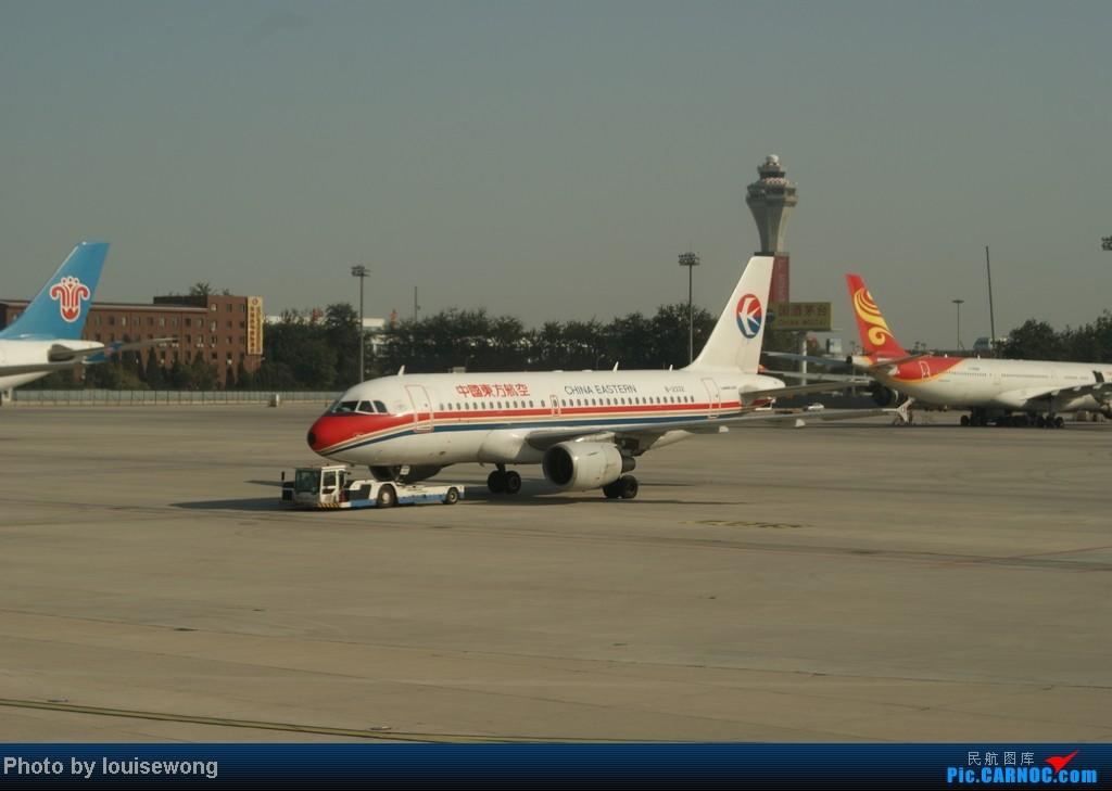 Re:[原创]海航免票回程,PEK-HAK,故障延误换飞机,坑爹的787,外加HAK-CAN段游记 AIRBUS A319-100 B-2332 中国北京首都机场