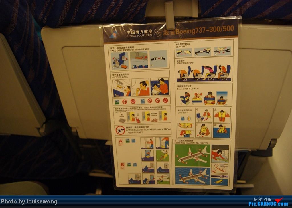 Re:[原创]海航免票回程,PEK-HAK,故障延误换飞机,坑爹的787,外加HAK-CAN段游记