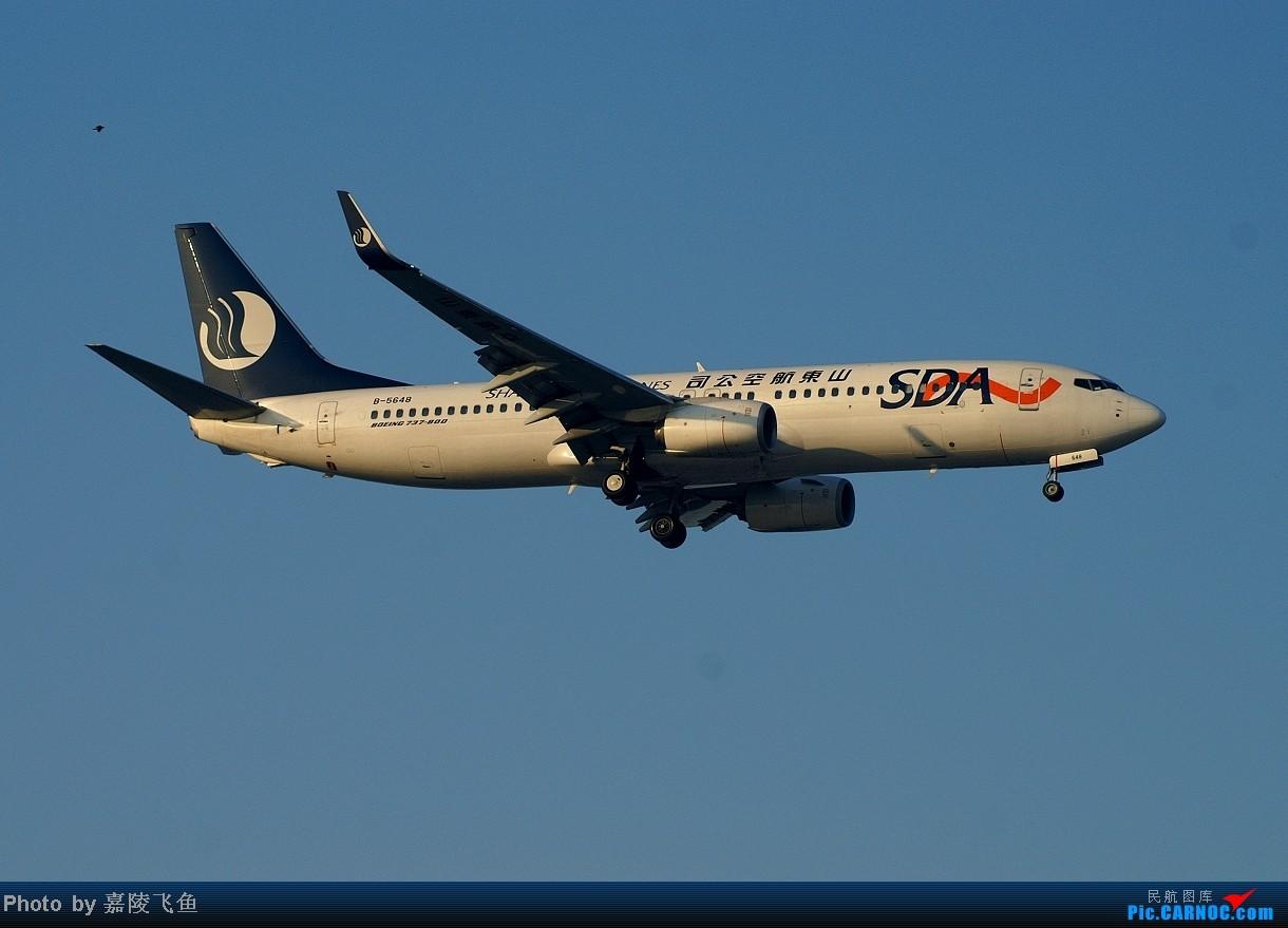 波音738 山东_[原创]一组山东航空738,还有一架为数不多的733