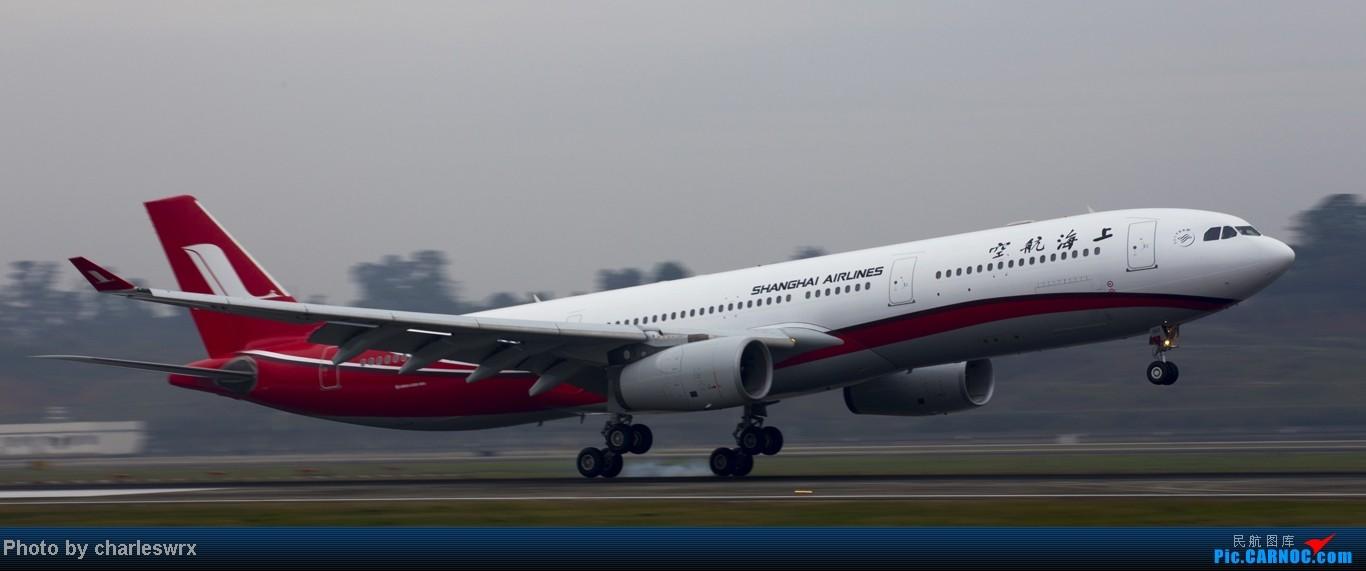 [原创]【两图党】11.2上航333大可乐首航CTU AIRBUS A330-300 B-6097 中国成都双流机场