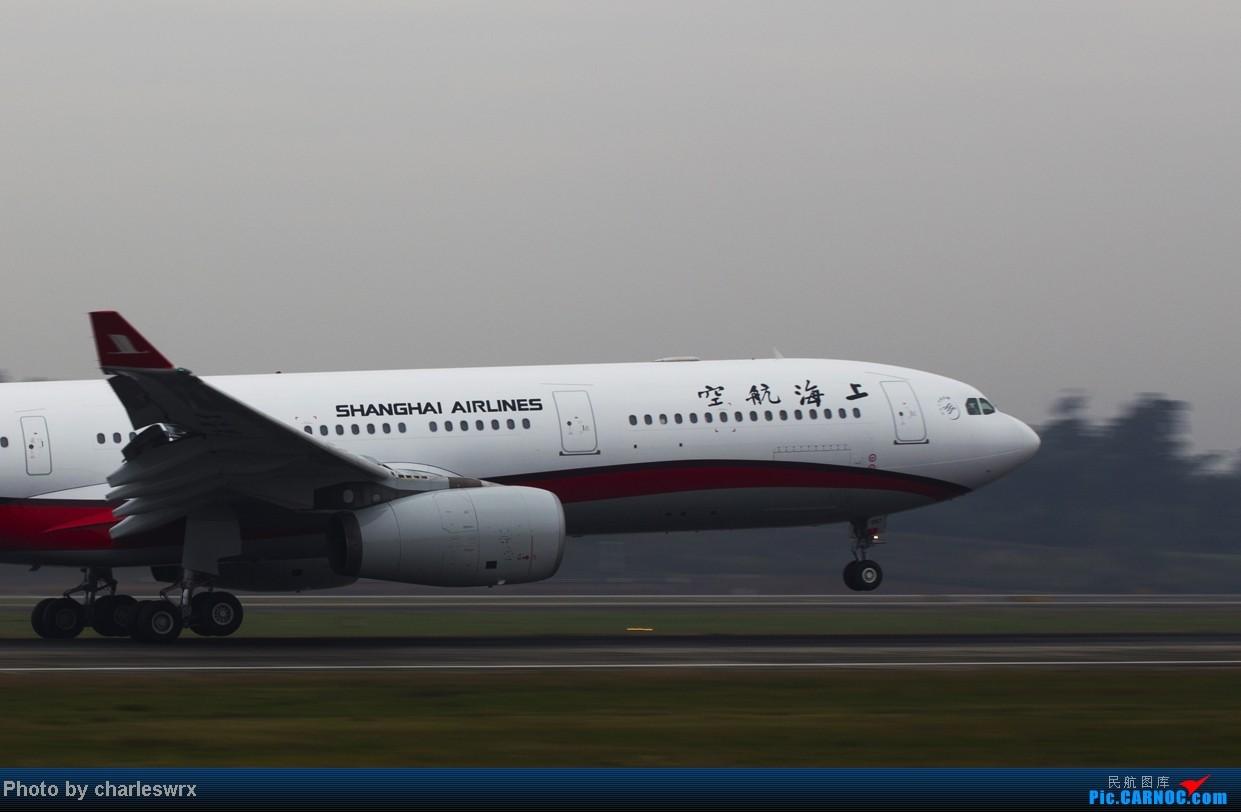 Re:[原创]【两图党】11.2上航333大可乐首航CTU AIRBUS A330-300 B-6097 中国成都双流机场