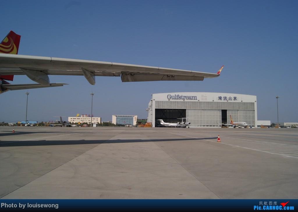 Re:[原创]海航免票回程,PEK-HAK,故障延误换飞机,坑爹的787,外加HAK-CAN段游记 AIRBUS A319-100 B-6435 中国北京首都机场