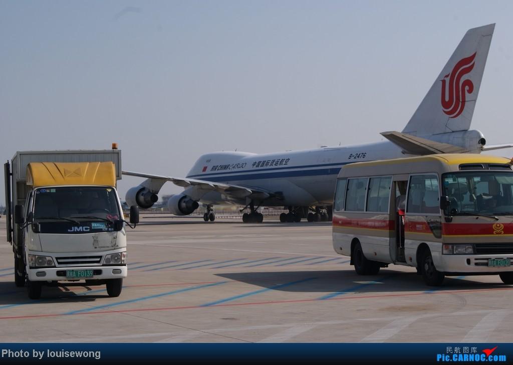 Re:[原创]海航免票回程,PEK-HAK,故障延误换飞机,坑爹的787,外加HAK-CAN段游记 BOEING 747-400 B-2476 中国北京首都机场