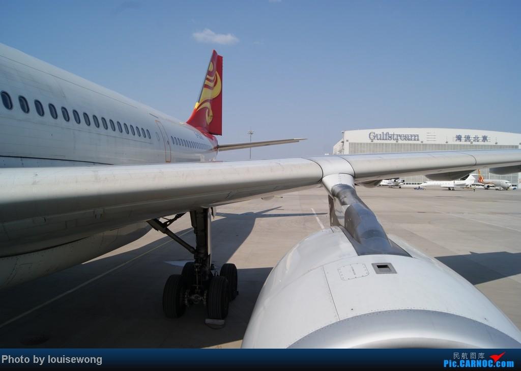 Re:[原创]海航免票回程,PEK-HAK,故障延误换飞机,坑爹的787,外加HAK-CAN段游记 AIRBUS A330-200 B-6089 中国北京首都机场