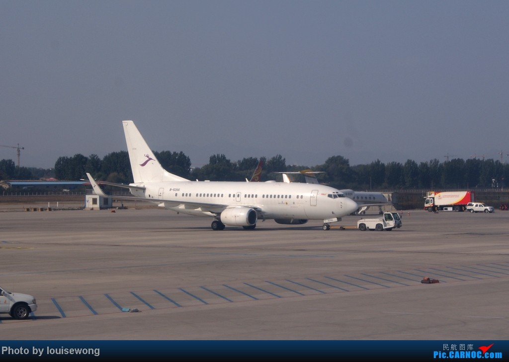 Re:[原创]海航免票回程,PEK-HAK,故障延误换飞机,坑爹的787,外加HAK-CAN段游记 BOEING 737-700 B-5266 中国北京首都机场
