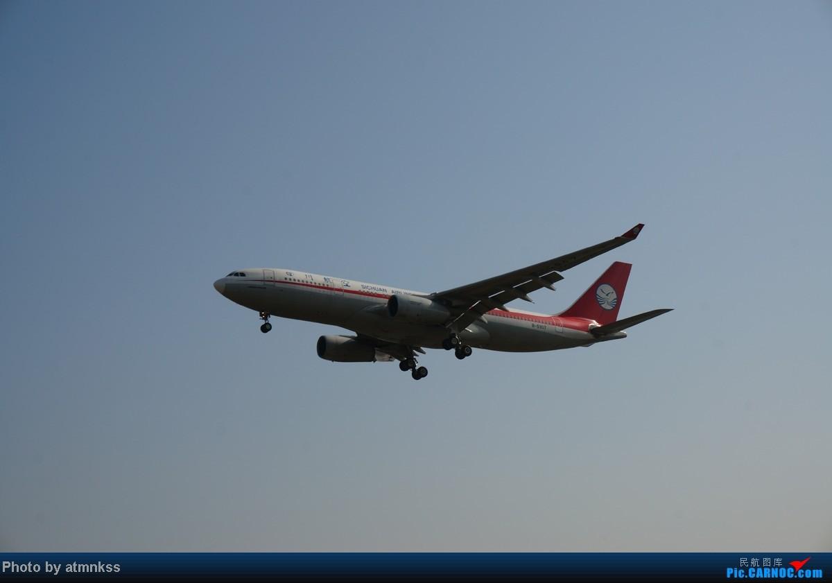 Re:[原创][Atm]10月26八卦台+停车场拍机 终于来到传说中的八卦台 国航两架大猩猩 AIRBUS A330-200 B-5907 中国北京首都机场
