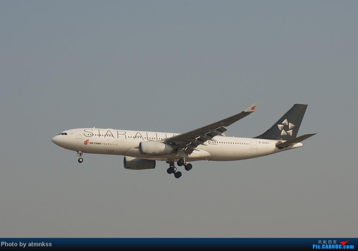 Re:[原创][Atm]10月26八卦台+停车场拍机 终于来到传说中的八卦台 国航两架大猩猩 AIRBUS A330-200 B-6093 中国北京首都机场
