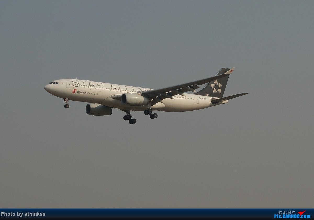 Re:[原创][Atm]10月26八卦台+停车场拍机 终于来到传说中的八卦台 国航两架大猩猩 AIRBUS A330-200 B-6091 中国北京首都机场
