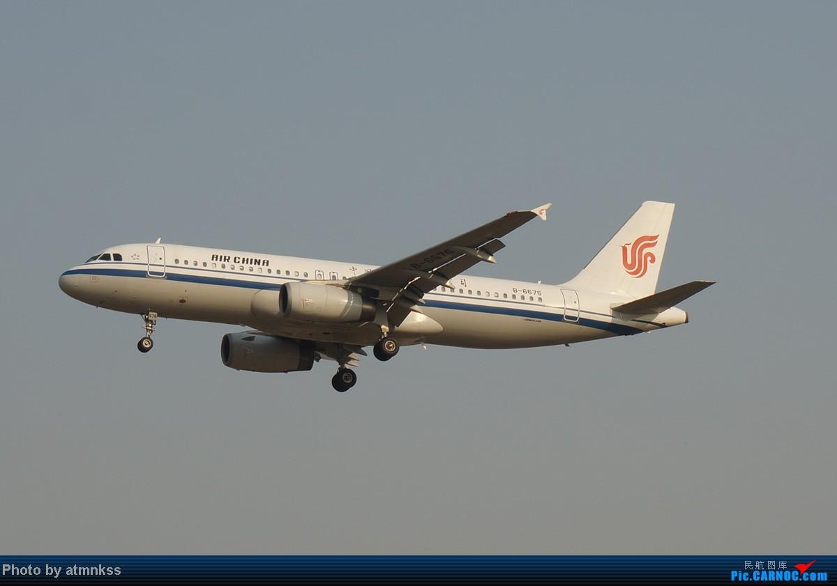 Re:[原创][Atm]10月26八卦台+停车场拍机 终于来到传说中的八卦台 国航两架大猩猩 AIRBUS A320-200 B-6676 中国北京首都机场