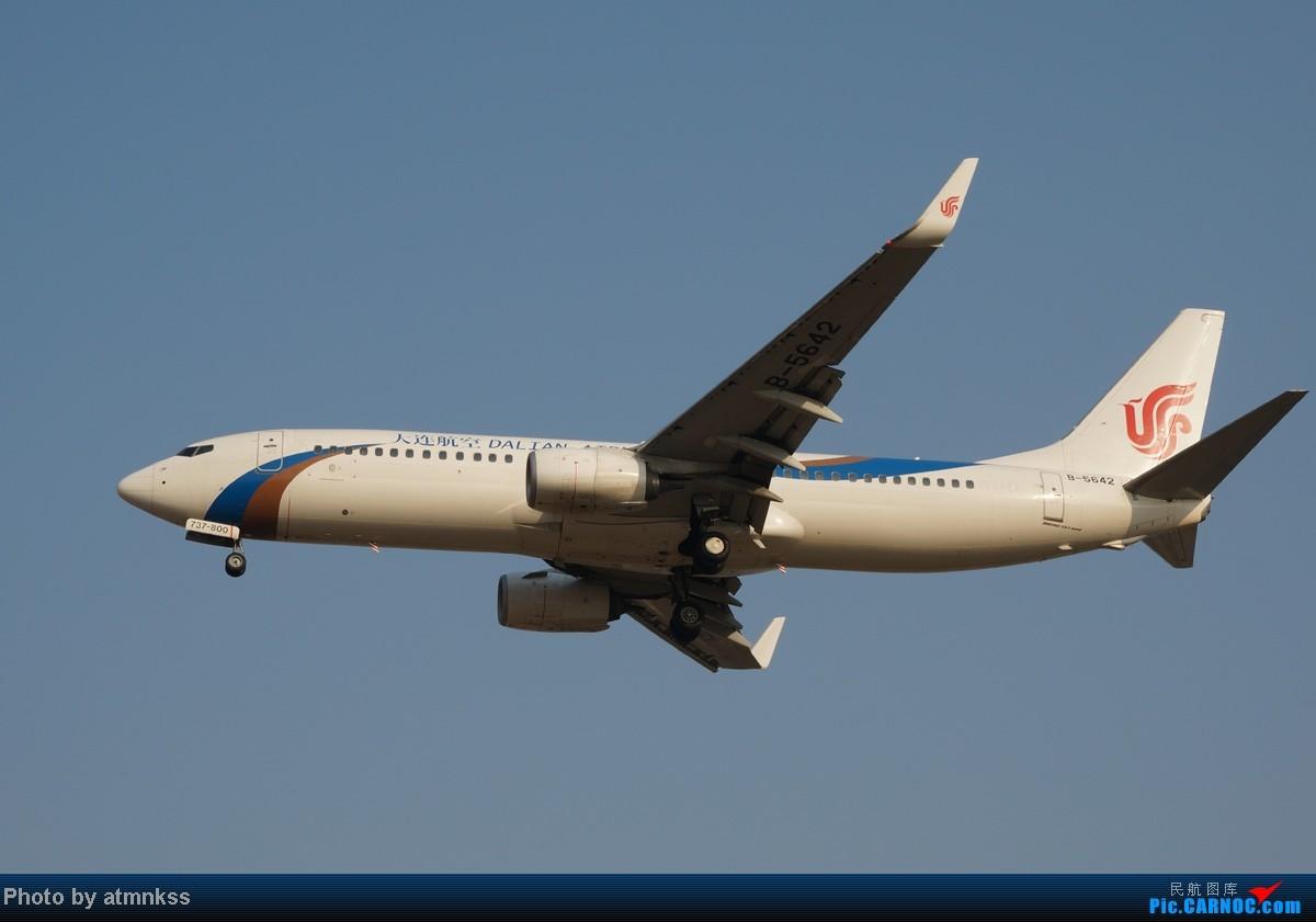 Re:[原创][Atm]10月26八卦台+停车场拍机 终于来到传说中的八卦台 国航两架大猩猩 BOEING 737-800  中国北京首都机场