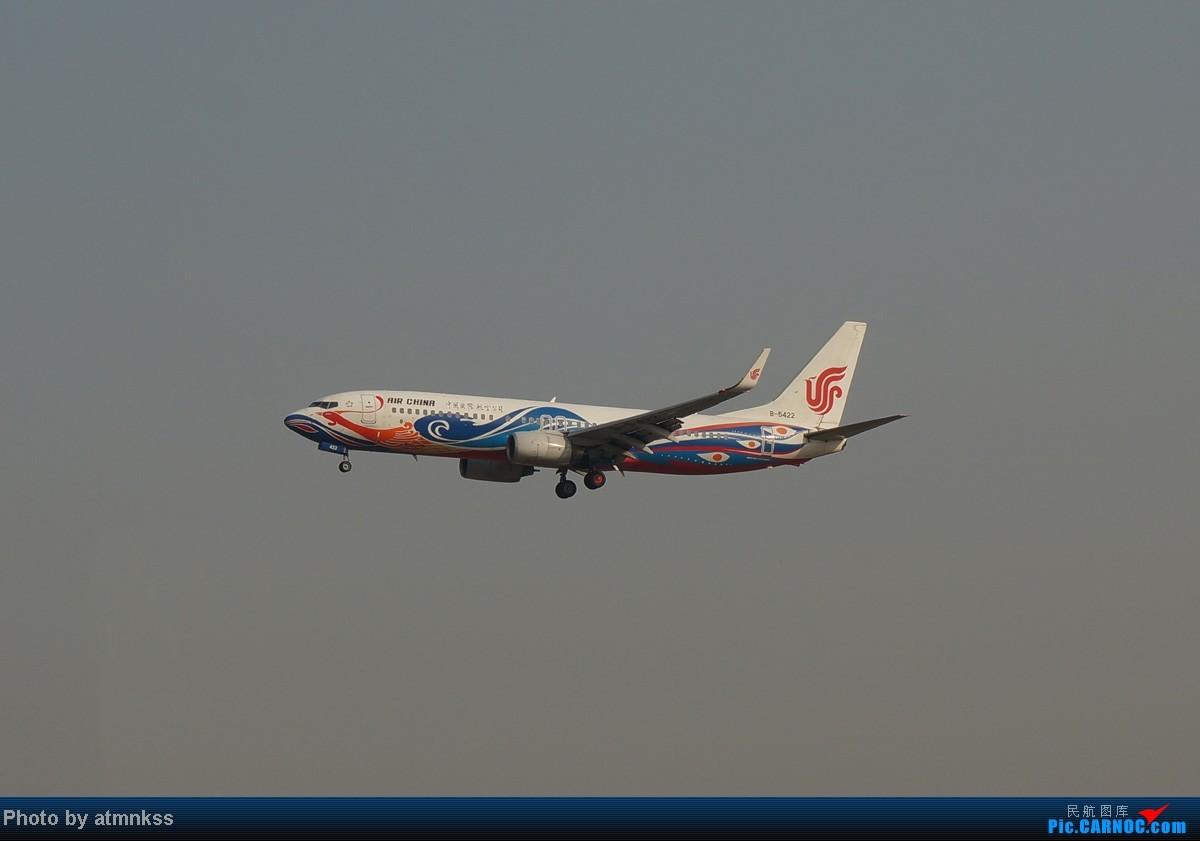 Re:[原创][Atm]10月26八卦台+停车场拍机 终于来到传说中的八卦台 国航两架大猩猩 BOEING 737-800 B-5422 中国北京首都机场