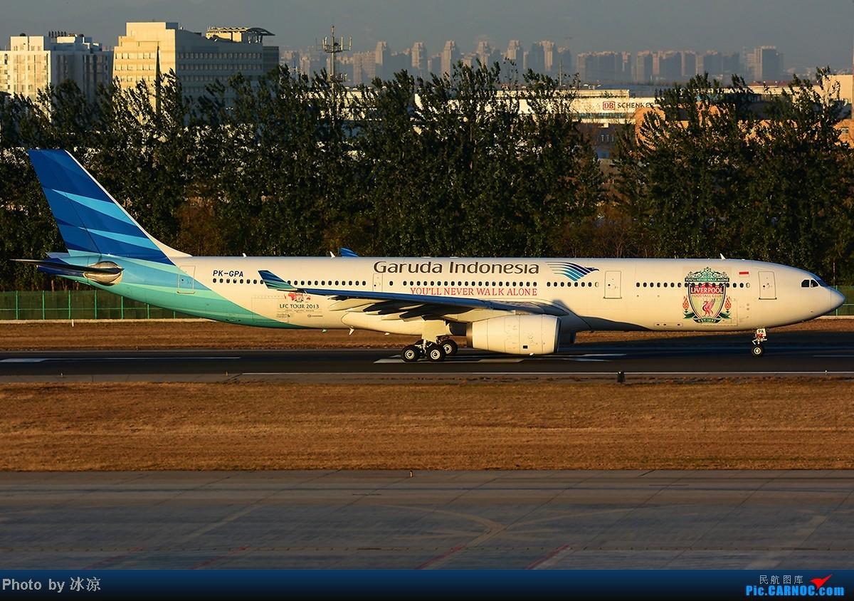 [原创]YOU WILL NEVER WALK ALONE! AIRBUS A330-300 PK-GPA 中国北京首都机场