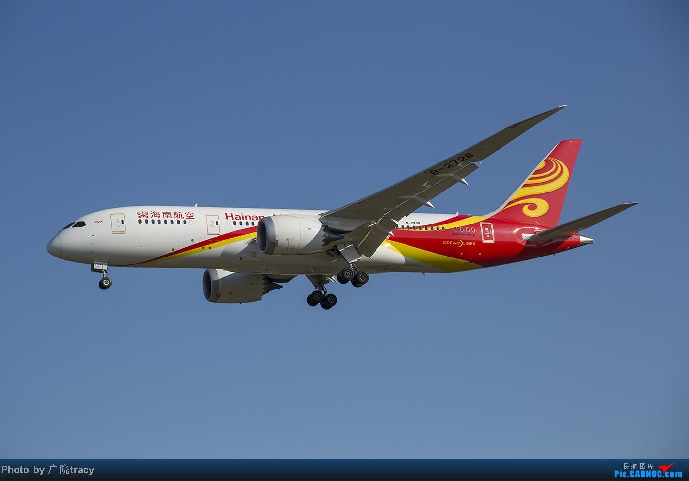 Re:[原创]★ ★ ★ ★ ★冒个泡,近期的收获★ ★ ★ ★ ★    中国北京首都机场