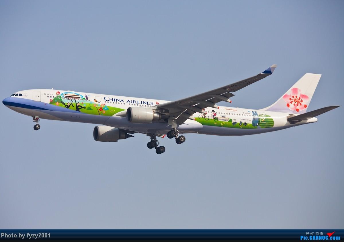 [无锡西站]B-18355换新装~!WELCOME TO TAIWAN AIRBUS A330-300 B-18355 中国上海虹桥机场