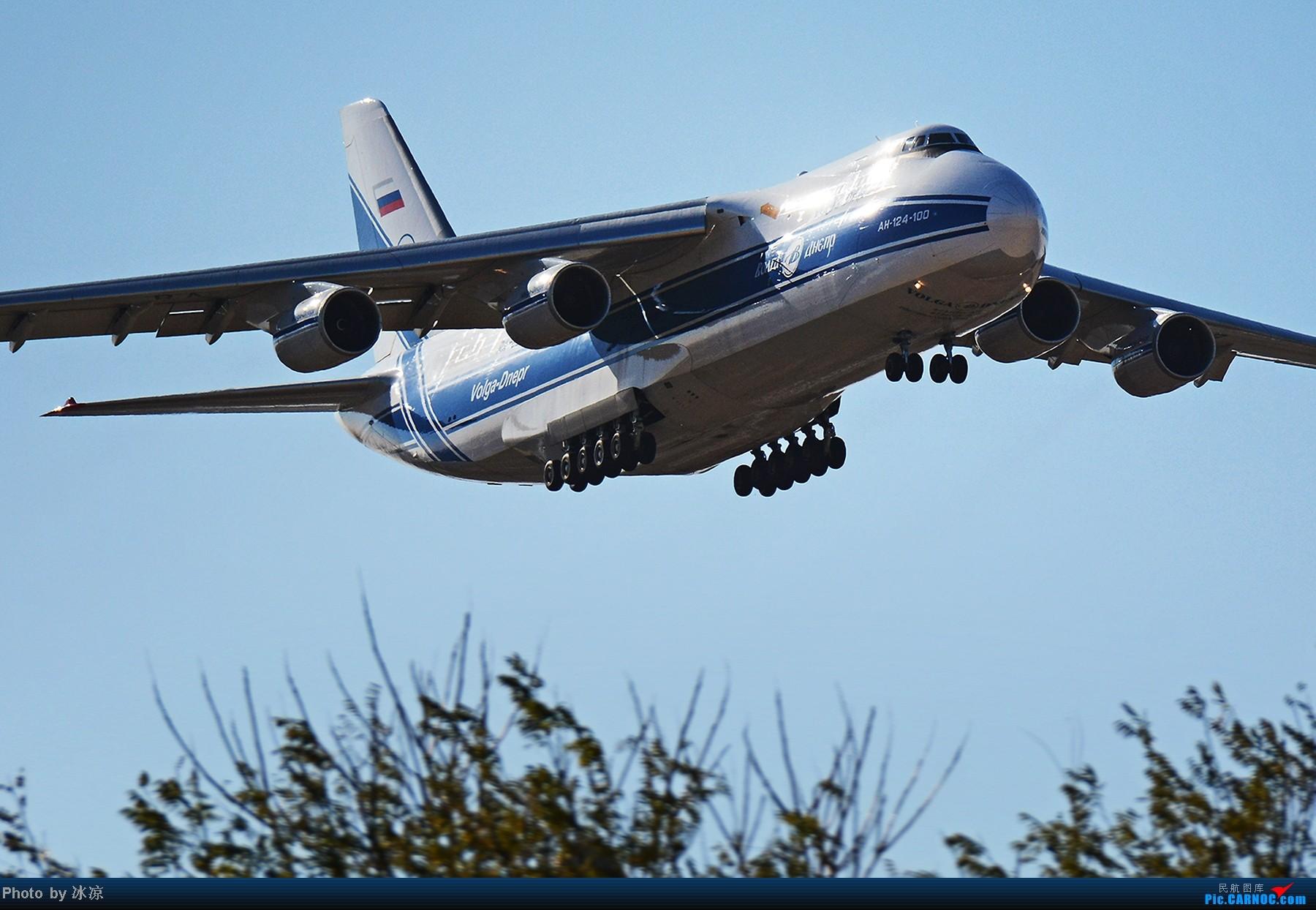 [原创]超大高清一图党:一架N多轮子的怪兽~ ANTONOV AN-124 RA-82043 中国北京首都机场