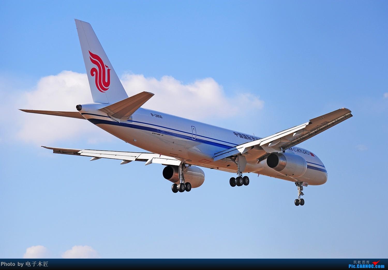 [原创]757翻新机啥的~~~ BOEING 757-200 B-2856 中国天津滨海机场
