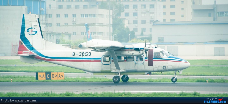 [原创]【SHE】把近半年拍的飞机发几张各位前辈见笑~ Y-12  中国沈阳桃仙机场