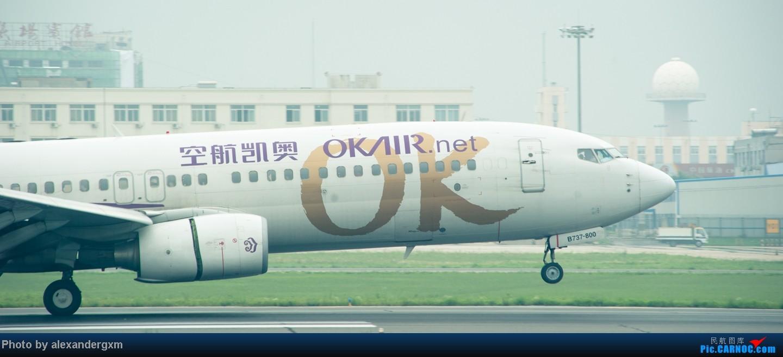 Re:[原创]【SHE】把近半年拍的飞机发几张各位前辈见笑~ BOEING 737-800 B-5571 中国沈阳桃仙机场