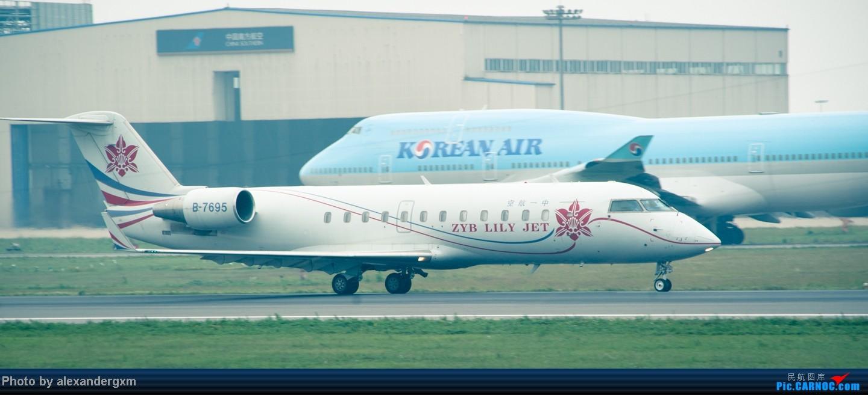 Re:[原创]【SHE】把近半年拍的飞机发几张各位前辈见笑~ CRJ200  中国沈阳桃仙机场